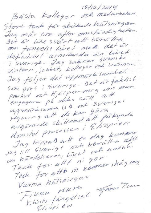 Maru_brev